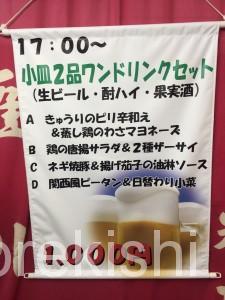 雁川がんせん秋葉原中華料理デカ盛り豚肉生姜焼きチャーハントリプル盛つけ麺どっかん盛14