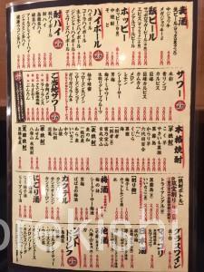 筑前屋神田やきとんランチデカ盛りチキン南蛮定食ご飯大盛りおかわり自由無料9