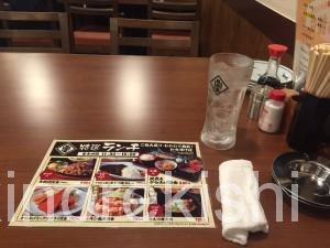 筑前屋神田やきとんランチデカ盛りチキン南蛮定食ご飯大盛りおかわり自由無料