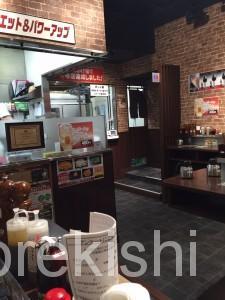 いきなりステーキ赤坂プラチナ会員誕生日特典黒毛和牛サーロイン肉マイレージカード21