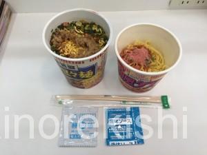 カップヌードルパスタ和風タラコマルちゃんマジモリ本気盛塩担々麺7