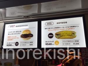巨大スーパーホットドッグ吉祥寺ハモニカ横丁黒生ビール8