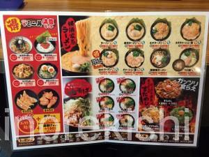 横浜家系ラーメン麺屋壱角家ライスバー食べ放題醤油油そばすためし