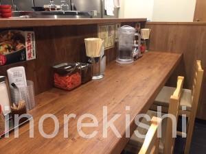 神田博多豚骨たかくら日本橋室町店替え玉無料濃厚スープ8