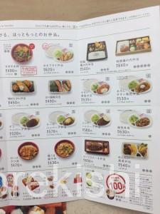 hottomottoほっともっとお弁当大盛りのり弁天丼カキフライチェーン店メニュー18