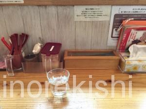 大島メガ盛りりんすず食堂レモンラーメン鶏天大盛りつけ麺有名人気11