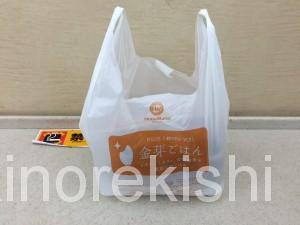 hottomottoほっともっとお弁当大盛りのり弁天丼カキフライチェーン店メニュー5