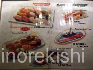 深夜寿司人形町すしの江戸久牡蠣特選握り朝まで30