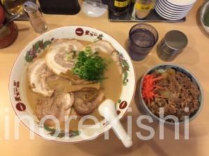 天下一品神田店こってりラーメンチャーシュー麺特大牛丼定食深夜10