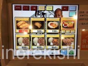肉汁祭全国1位葛西ラーメンおとど食堂極肉玉そば大盛り肉増しご飯25