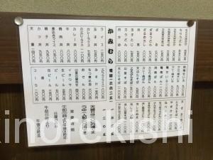 東京スカイツリーメガ盛り天丼墨田区業平橋そば処かみむら名物タワー丼