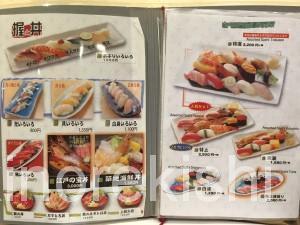 深夜寿司人形町すしの江戸久牡蠣特選握り朝まで20