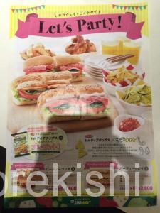 サブウェイ野菜カフェ神田小川町店パーティートレイコンボチェーン店女性コイケヤ