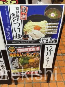 肉汁祭全国1位葛西ラーメンおとど食堂極肉玉そば大盛り肉増しご飯29