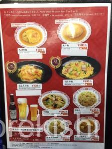 餃子の王将神田東口店国産新日本ラーメン焼めしランチ定食チャーハン大盛り6