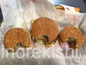 BIGKINGビッグキング4.05.0ビッグマックバーガーキングマクドナルド食べ比べ違い14