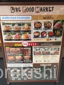 秋葉原ヨドバシAKIBAラーブフードマーケットハワイアンパンケーキメガ盛りフードコート8