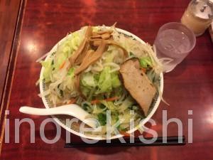 港区虎ノ門デカ盛りメガ盛りビックラーメン野菜大盛り麺餃子ライス巨大ビッグチャンボ6