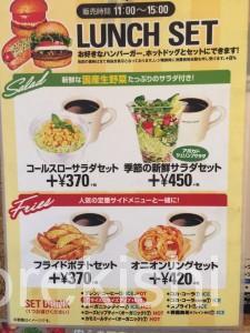 神田フレッシュネスバーガーハンバーガーチェーン店クラシックホットドッグギネスビール世界24