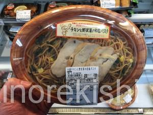 まいばすけっと安い買い物1000円効率お腹満たすパスタ大盛り弁当シュークリームパン12