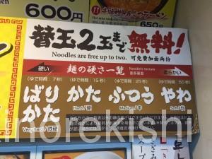 とんこつラーメン博多風龍神田西口店替え玉2玉無料紅しょうが辛子高菜にんにくばりかた15