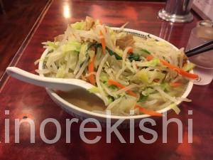 港区虎ノ門デカ盛りメガ盛りビックラーメン野菜大盛り麺餃子ライス巨大ビッグチャンボ7