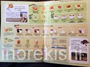 神田フレッシュネスバーガーハンバーガーチェーン店クラシックホットドッグギネスビール世界17