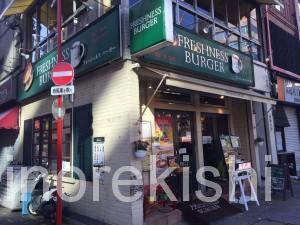 神田フレッシュネスバーガーハンバーガーチェーン店クラシックホットドッグギネスビール世界5
