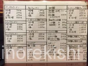 港区虎ノ門デカ盛りメガ盛りビックラーメン野菜大盛り麺餃子ライス巨大ビッグチャンボ20