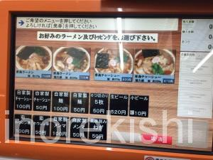 秋葉原青島食堂ラーメン行列人気有名チャーシュー大盛りほうれん草生姜醤油8