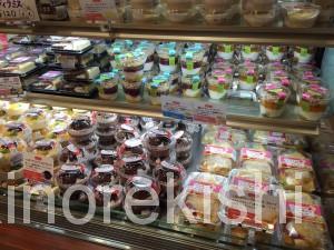 激安コンビニデザートドンレミーアウトレット上野スイーツ安いクレープケーキ大福お菓子切り落とし15