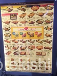 オリジン弁当チェーン店一番大きい浅草橋のり弁カキフライタルタルソース大盛り特盛29
