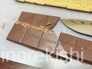 デカ盛りメガ盛り巨大バレンタインデー自作お菓子の家カステラグミコアラのマーチチョコレート3
