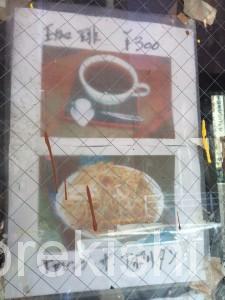 勝どきデカ盛りくすの樹くすのきチャレンジナポリタンアイスコーヒー東京都中央区制限時間喫茶店19