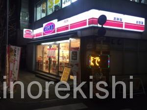 オリジン弁当チェーン店一番大きい浅草橋のり弁カキフライタルタルソース大盛り特盛6