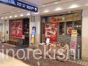 横浜デカ盛り沖縄時間おきなわたいむ肉そば大盛りランチポルタ24