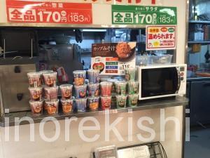 オリジン弁当チェーン店一番大きい浅草橋のり弁カキフライタルタルソース大盛り特盛7