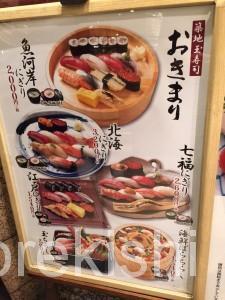 寿司食べ放題築地玉寿司銀座コア店ペア男女値段予約店舗ネタメニューうにいくら中とろあわび高級5