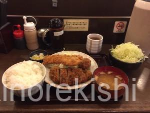 上野メガ盛りかつ仙三色盛り定食ご飯大盛りキャベツ山盛りかつ丼チーズメンチカツ12