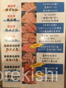 激安カレー食べ放題ランチ亀戸炭火焼肉きっちょうハヤシライスおかわり自由まかない丼安い2