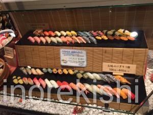 寿司食べ放題築地玉寿司銀座コア店ペア男女値段予約店舗ネタメニューうにいくら中とろあわび高級