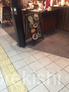 永田町デカ盛りこく旨肉そば日の陣名物肉汁そば特盛りエチカフィットEchikafitかき揚げ構内8