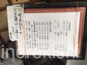 人形町デカ盛り三友爆弾カキフライ定食ランチ巨大ご飯大盛り牡蠣フライ行列8