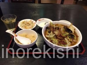 大門デカ盛り桂園けいえんランチホイコーロ麺定食大盛り安い中華浜松町12