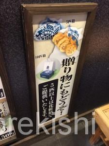 人気スイーツ大人買い鳴門鯛焼本舗天然たい焼き小豆金時芋美味しいオススメもなかアイス濃厚15