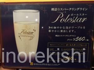 オシャレ居酒屋エビスバー上野の森さくらテラス店琥珀サーロインステーキビアカクテルロールキャベツアヒージョデートオススメ28