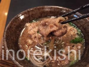 永田町デカ盛りこく旨肉そば日の陣名物肉汁そば特盛りエチカフィットEchikafitかき揚げ構内19