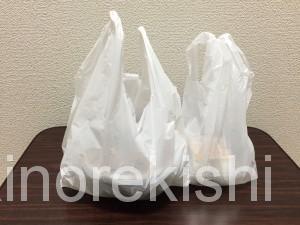 デカ盛りテイクアウト東神田の弁当屋豚丼プレミア1kg弁当職人小伝馬町温玉12