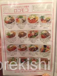 デカ盛りパフェの聖地カフェエストエストEst!Est!新宿ミロード東京ごはんパフェ横綱人気有名メガ盛りスイーツ28