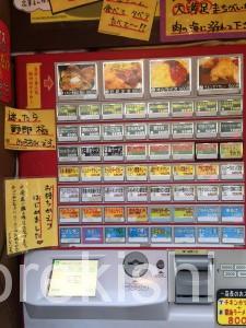 デカ盛り男飯男の大ごちそう新宿西口スタミナ野郎丼極み大盛り肉増しオムライスラーメン凪人気19